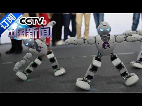 [中国新闻]中国工业机器人年产量将达10万台   CCTV-4