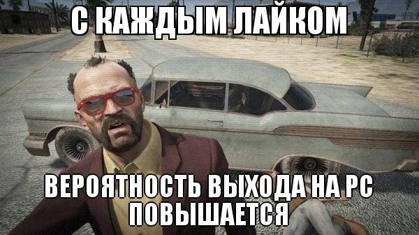 Гта 4 Мультиплеер скачать торрент на русском
