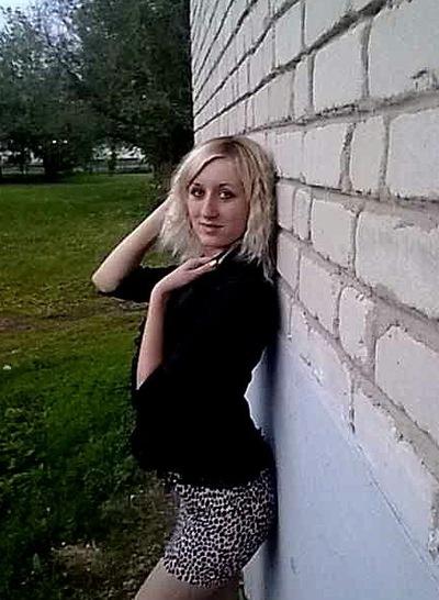 Nastenka Nikitina, 23 ноября , Балашов, id204559728