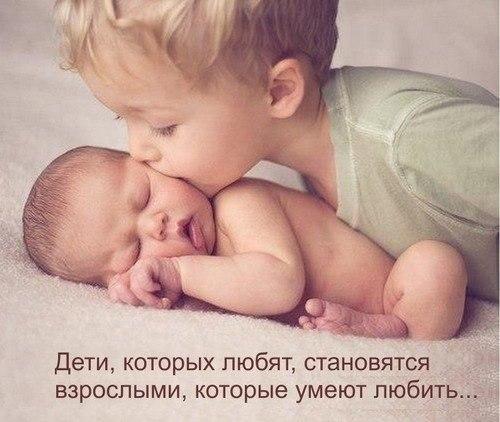 братики