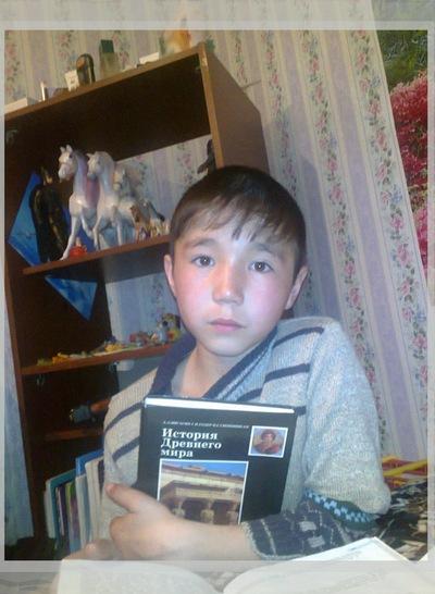 Дархан Бекенов, 10 апреля 1999, Курган, id226608042