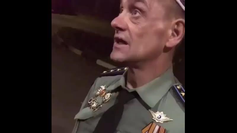 Генерал майор армии сея земли