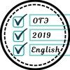 ОГЭ - 2019 Английский Язык