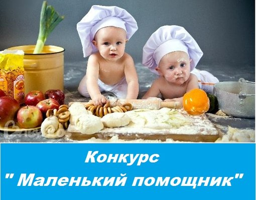 http://cs412625.vk.me/v412625887/3f7a/kZ8ufoyeFww.jpg