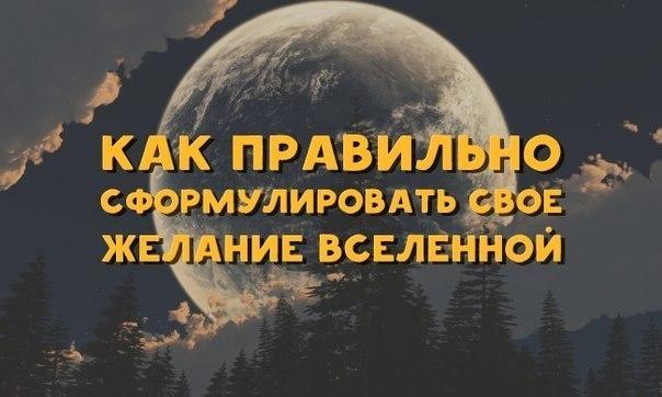 https://pp.vk.me/c7002/v7002389/1c100/ZjdHzEceISI.jpg