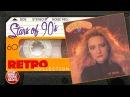 Татьяна Буланова ✮ Не плачь ✮ Альбом 1991 год ✮ Любимые Хиты 90х ✮ Ретро Коллекция ✮