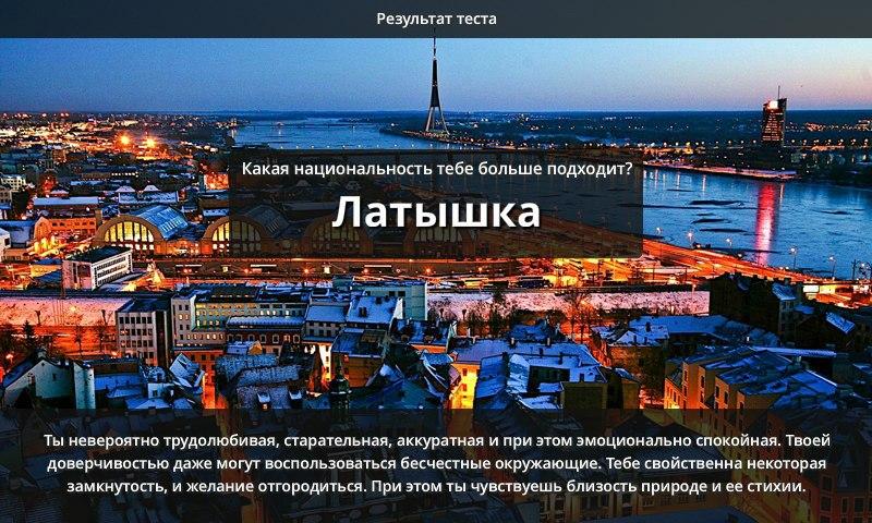 Влада Маслова | Ростов-на-Дону