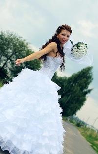 Софья Есенкова, 17 мая 1991, Харьков, id150303049