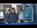 Вести Москва На Москву идет ледяной дождь