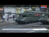 Первая репетиция Парада Победы прошла на Красной площади