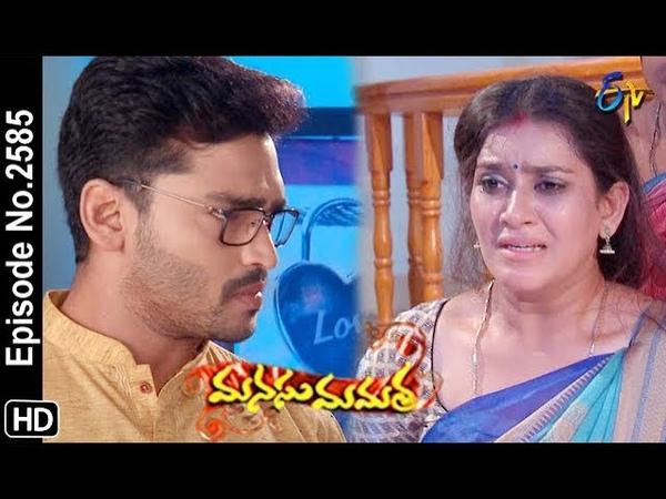 Manasu Mamata 3rd May 2019 Full Episode No 2585 ETV Telugu
