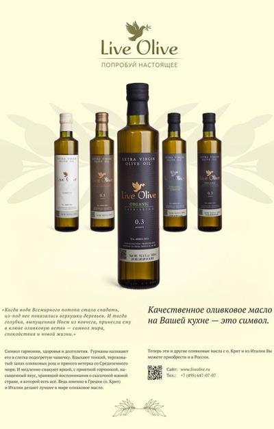 Оливковое масло при анальном сексе