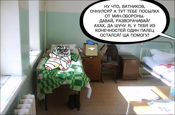 Выборы на оккупированной территории не имеют никакого смысла, - Джемилев - Цензор.НЕТ 6204