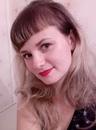 Екатерина Шульгина фото #3