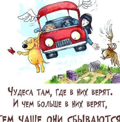 Οлег Κононов