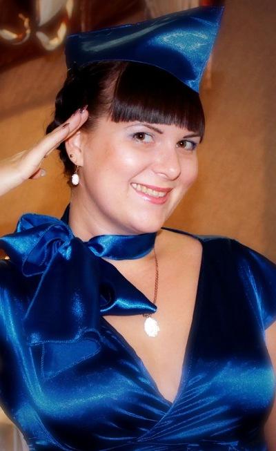 Мария Чернявская, 12 мая , Волгоград, id827952