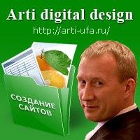 Илья Алямкин, 20 марта , Уфа, id9258899