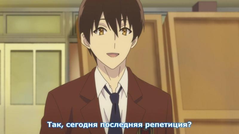 [MedusaSub] Sanrio Danshi | Парни «Санрио» – 12 END серия – русские субтитры