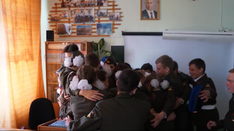 Прощальное видео с выпускниками Почетный караул МБОУ СОШ№24