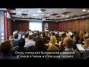 Форум и конференция Дверного Дела 2018 год