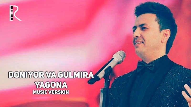 Doniyor G'oipov va Gulmira - Yagona   Дониёр Гоипов ва Гулмира - Ягона (music version)