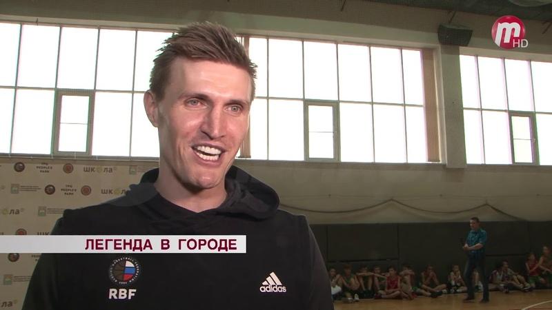 В Улан-удэ прилетел звезда баскетбола Андрей Кириленко