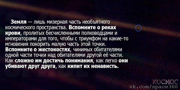 https://pp.vk.me/c543108/v543108102/f0a1/L2pUFBLPV8c.jpg
