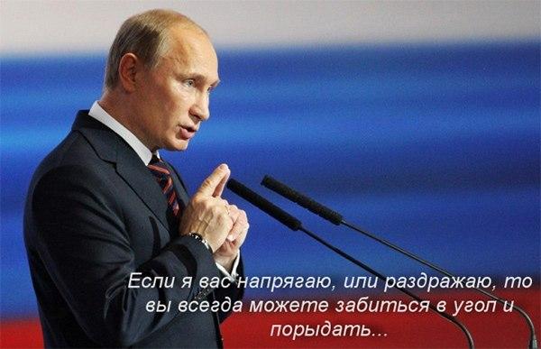 Путин не вечный. Только очередной диктатор сможет вернуть Крым Украине, - Ходорковский - Цензор.НЕТ 4452