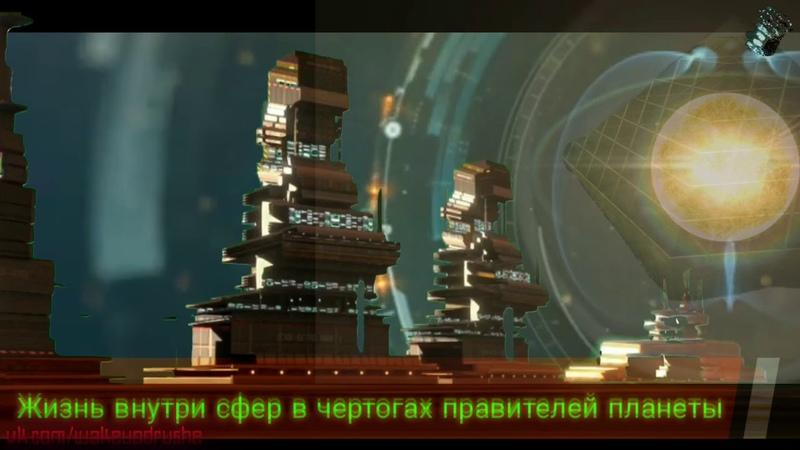 Чертоги богов. Where the gods live. Sergey Ariev