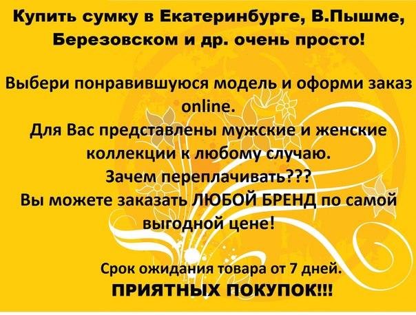 free Новый англо русский банковский и экономический словарь