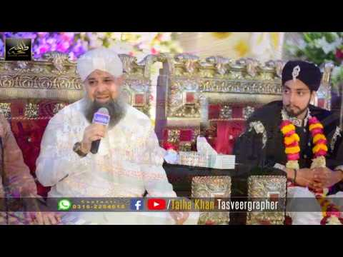 Madni wedding sehra of syed daniyal azam by Alhaaj Owais Raza Qadri sahab