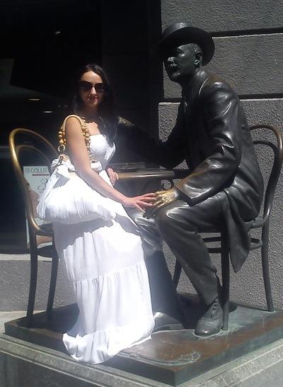 Наталья Мигович, 15 сентября , Киев, id74303055