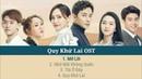 [Playlist] Nhạc Phim Quy Khứ Lai - 归去来 OST
