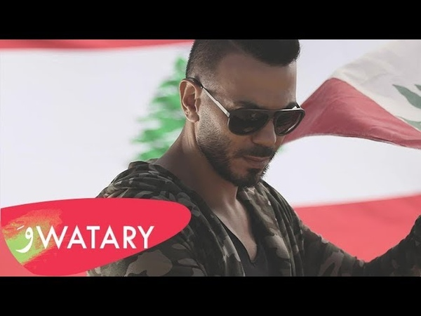 Ghady - Jeich Bladi [Official Music Video] (2018) / غدي - جيش بلادي
