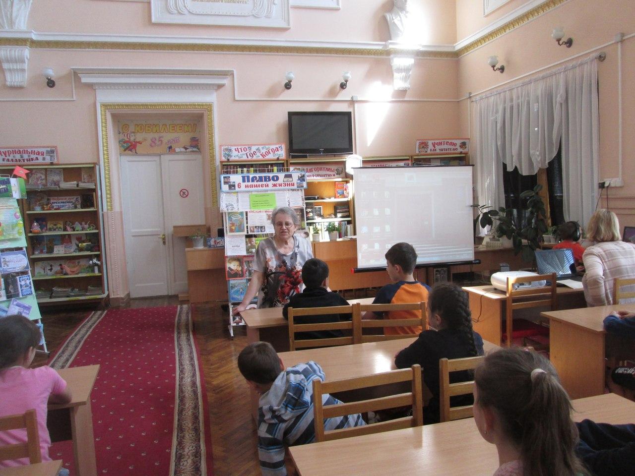 день защиты детей, пришкольные лагеря, занятия с детьми, донецкая республиканская библиотека для детей