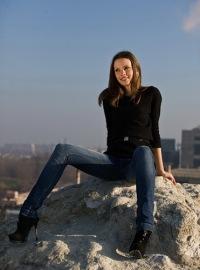Elena Demidova, 5 февраля , Киев, id150937892