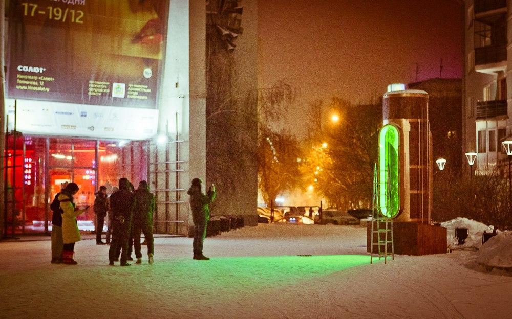 Барометр настроения в стиле стимпанк появился в Екатеринбурге (Фото 19)