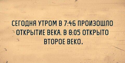 https://pp.vk.me/c543106/v543106018/21731/IDT-igeO6D4.jpg