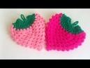 Прихватка Клубничка крючком/Hook the strawberry crochet