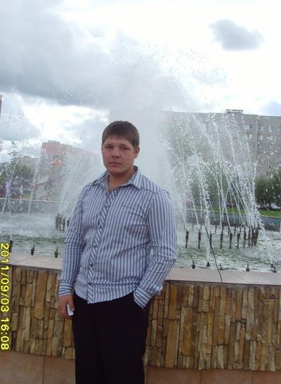 Иван Варин, 12 февраля 1988, Рославль, id194907683
