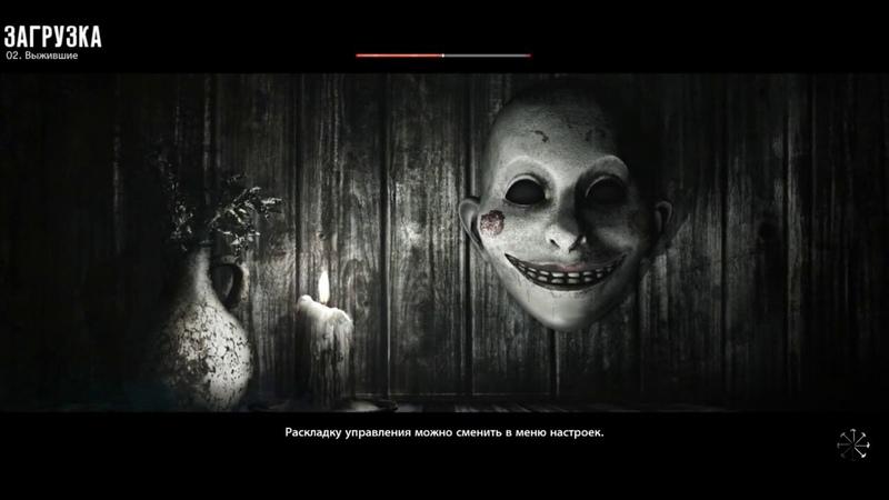 The Evil Within (Зло Внутри) - продвигаемся в перед 2