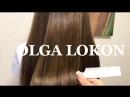 Наши мягчайшие легкие волосики 60см 186 грамм