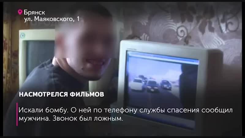 В Бежицком районе полицейские проверили сообщение о бомбе