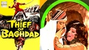 Thief Of Bagdad 1977 Full Adventure Movie Kabir Bedi Bindu Prem Chopra
