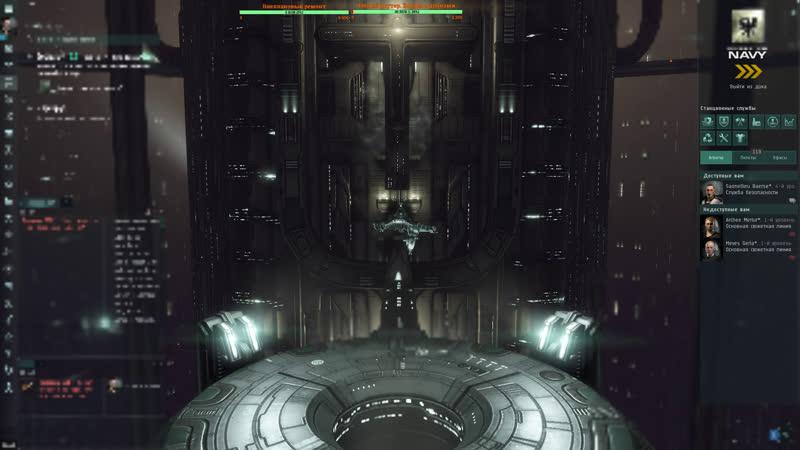 [RU] EVE Online Бездны 003 Темные неправильные фиты