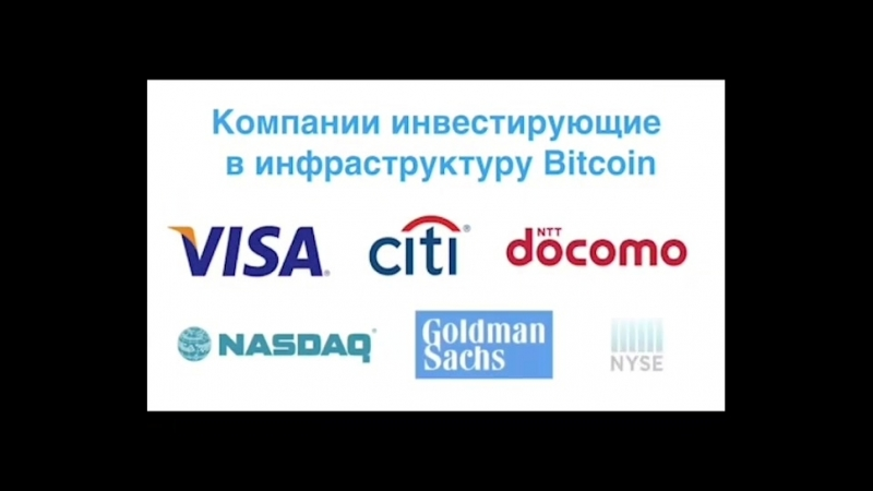 Присоединяйся Команда pro💯business Волгоград Самара pro100business airbitclub сетевойэтомодно selyankinteam биткоин се