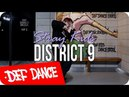 Stray Kids 스트레이 키즈 District 9 댄스학원 No 1 KPOP DANCE COVER Mirrored 데프수강생 빨리평가 defdance