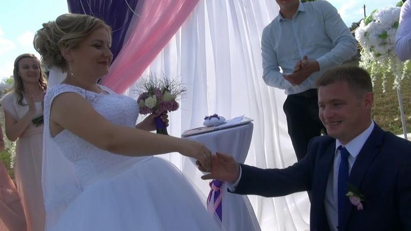 Свадебный день Александра и Юлии