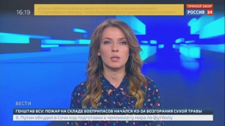 Новости на Россия 24 Опять взрывы в харьковской Балаклее вновь загорелся склад боеприпасов