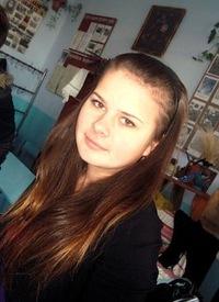 Наталья Капсамун, 13 апреля 1993, Пермь, id114932365